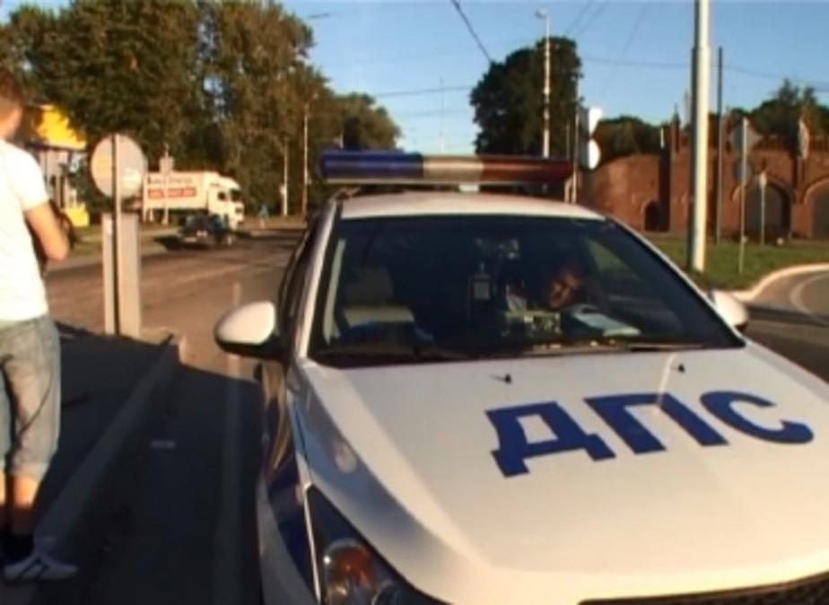 Полицейские задержали калининградца с марихуаной: помогло неадекватное поведение водителя машины - Новости Калининграда