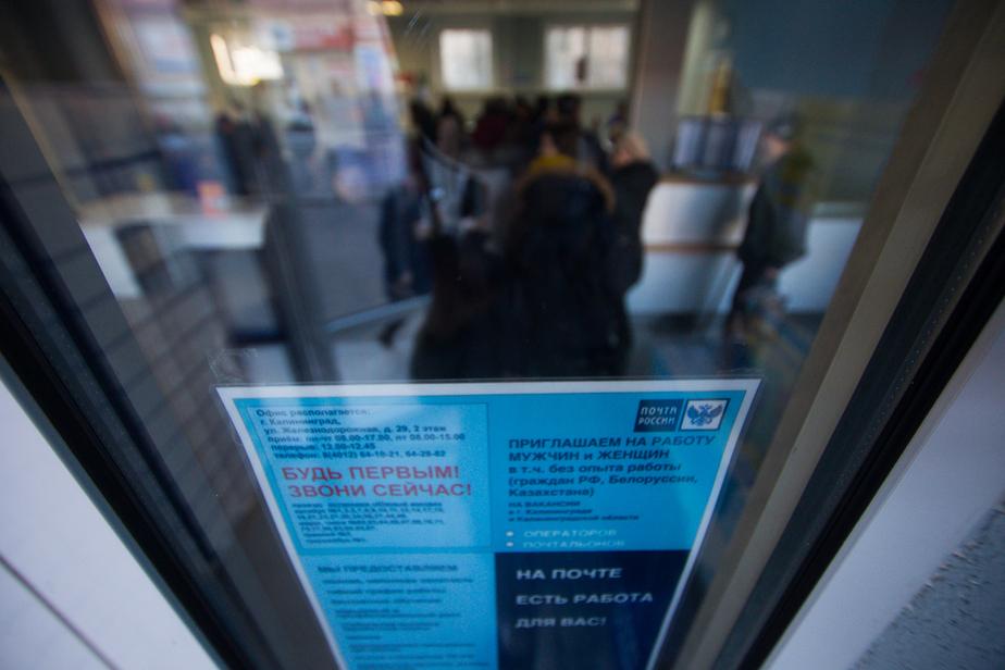 В Калининграде посетителей почтового отделения эвакуировали из-за вибрирующей посылки