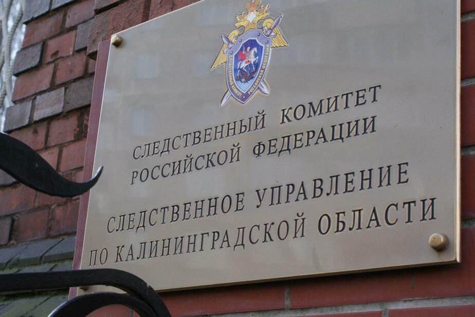 45-летний мужчина, которого убили на ул. Интернациональной, был судим за два преступления - Новости Калининграда