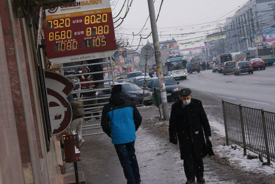 С начала дня доллар и евро подорожали в среднем на 3 рубля