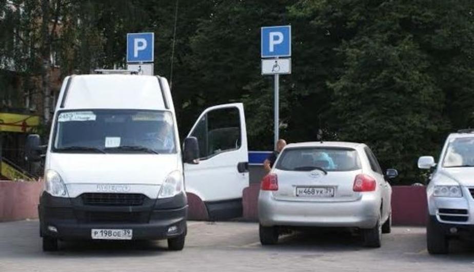 В Калининграде эвакуаторщики переключились на увоз машин с мест для инвалидов - Новости Калининграда