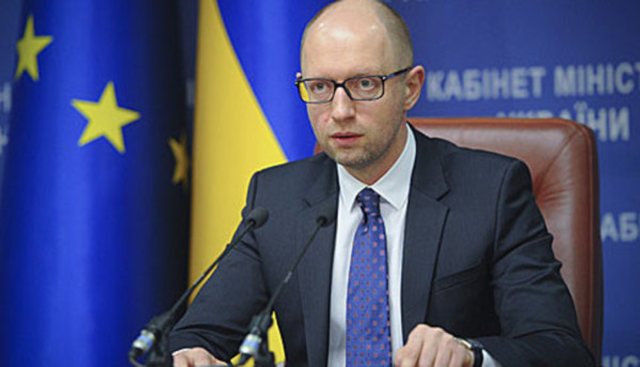 Польские СМИ: Украина теряет доверие кредиторов из-за Яценюка - Новости Калининграда