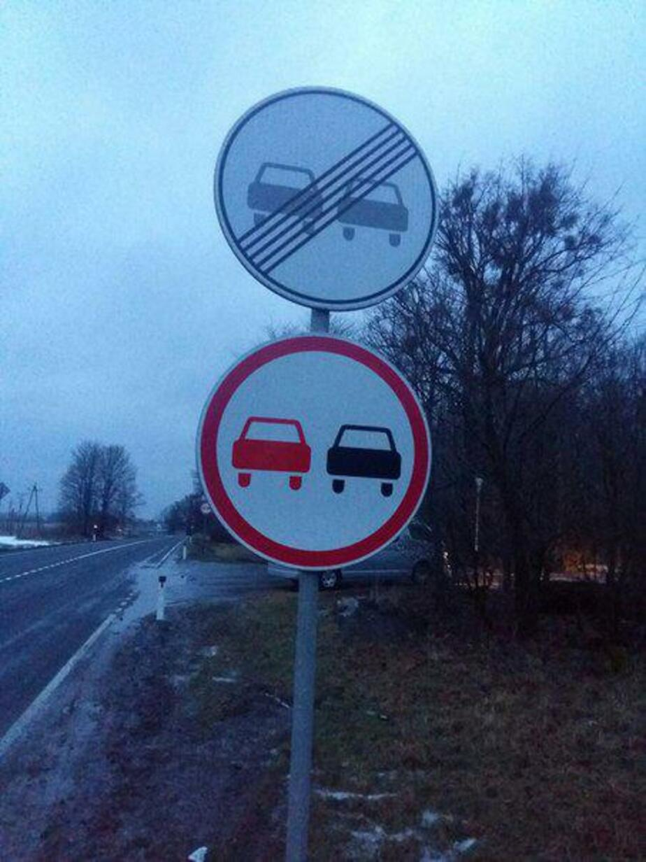 На трассе Советск — Талпаки установили противоречивые дорожные знаки