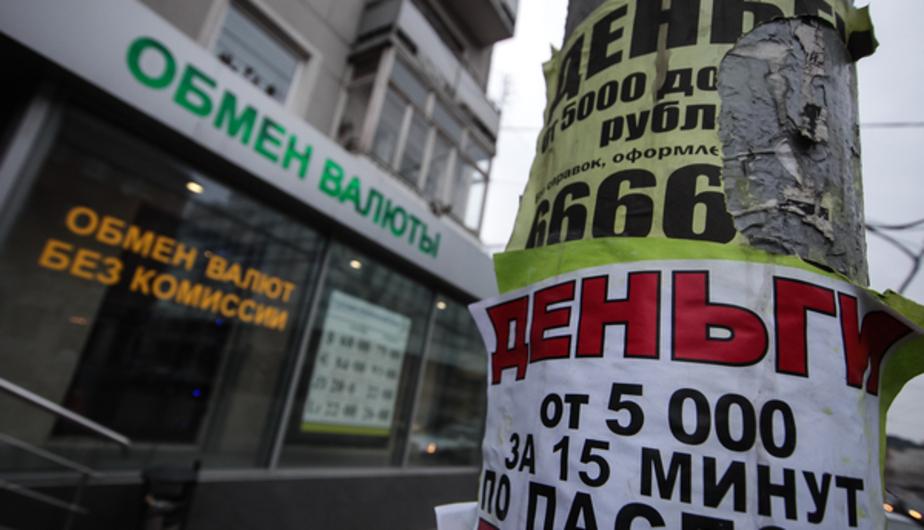 В Калининградской области сократилось количество региональных филиалов банков - Новости Калининграда