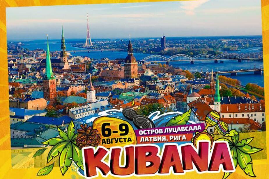 Фестиваль KUBANA переезжает в Ригу  - Новости Калининграда