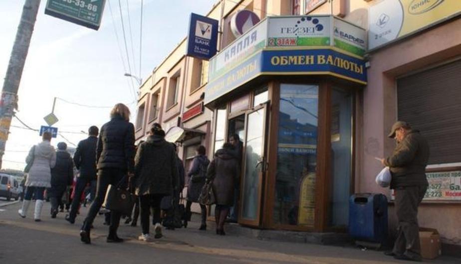 Депутат предложил запретить россиянам любые операции с валютой