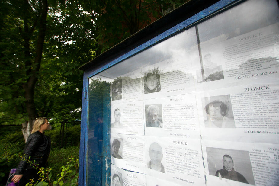 Двухлетняя беглянка, исчезнувшая мама: как в Калининграде ищут пропавших людей - Новости Калининграда