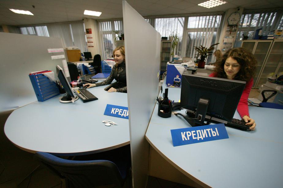 Центробанк решил ограничить валютные кредиты для бизнеса - Новости Калининграда