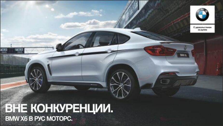 Вне конкуренции: BMW X6 позволяет испытать истинное удовольствие за рулём - Новости Калининграда