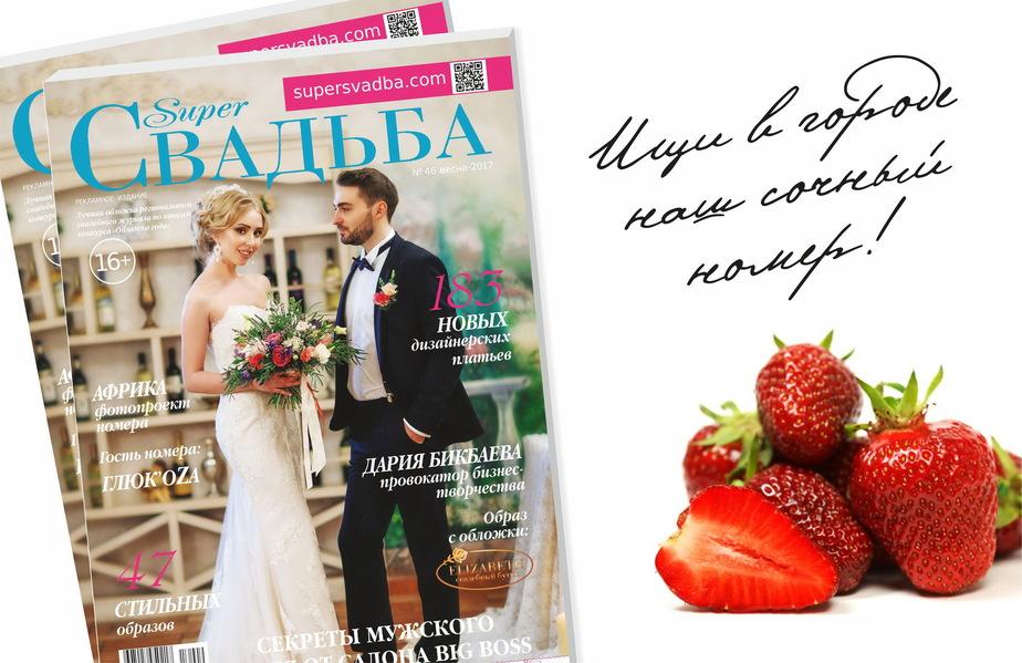 Звёздные гости расскажут калининградцам, как нужно жениться - Новости Калининграда