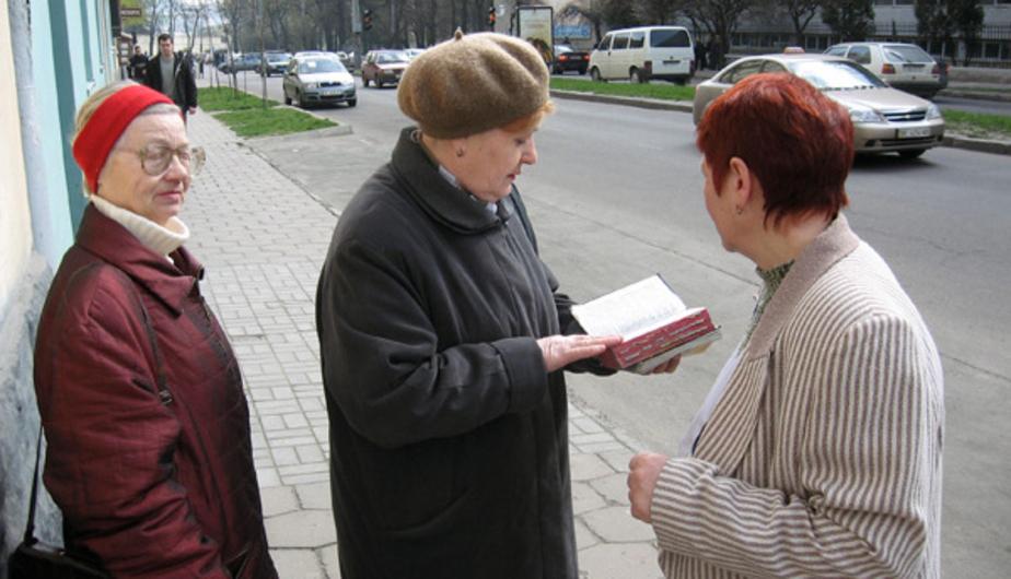 Фото с сайте en.wikipedia.org