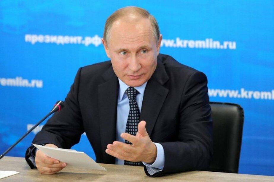 Сайт Владимира Путина
