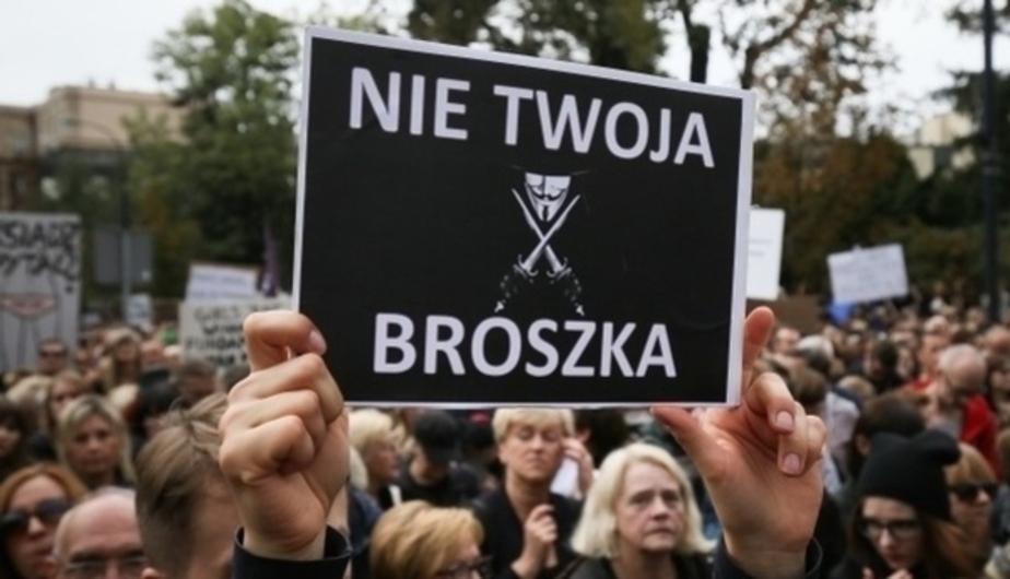 """В Варшаве на марш """"против насилия власти"""" вышли около 5 тыс. человек  - Новости Калининграда"""