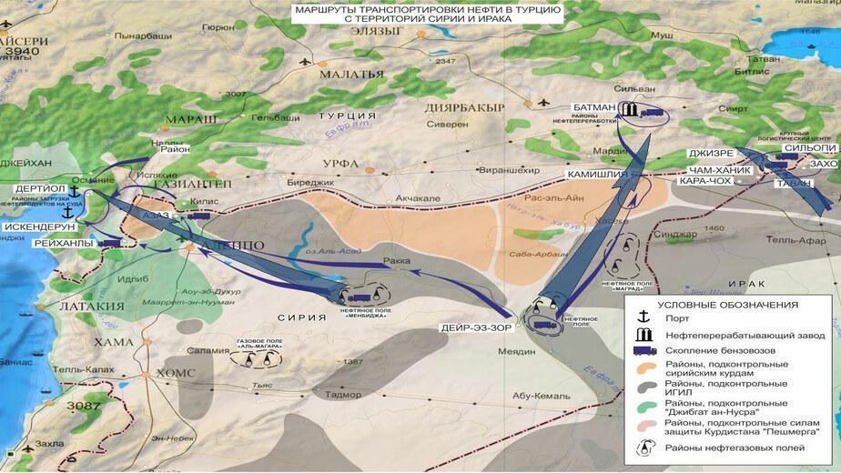 Минобороны РФ: есть доказательства причастности Турции к нефтяному бизнесу ИГ