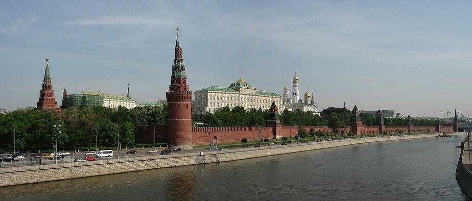 ФСБ: двое смертников из Турции готовят теракты в Москве - Новости Калининграда