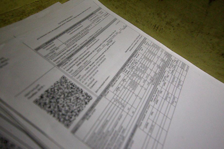 В Госдуме решили, как будет рассчитываться плата за общедомовые нужды - Новости Калининграда