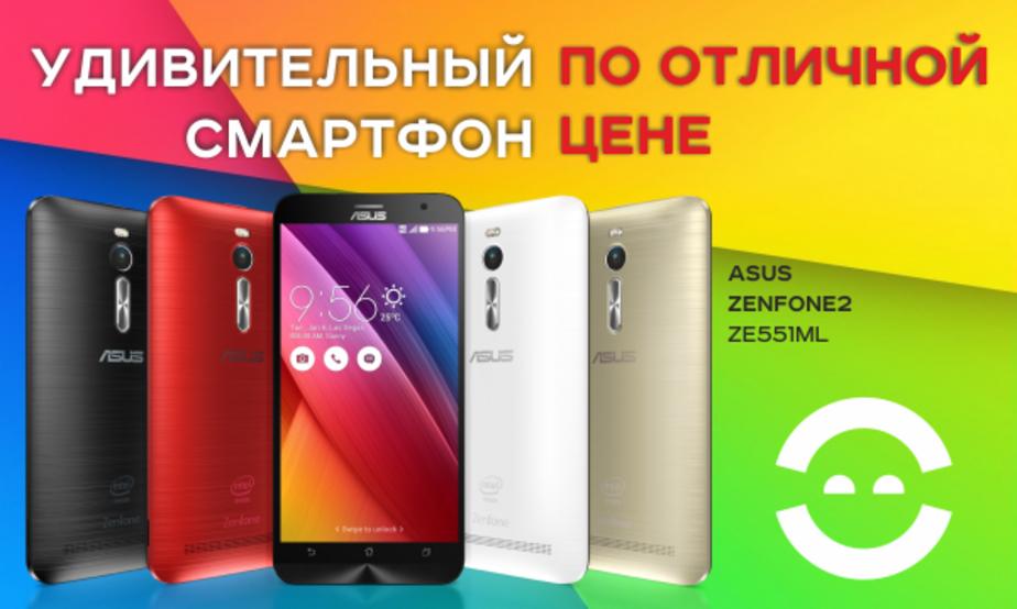 Невероятно! Только 3 дня! Удивительный смартфон по отличной цене! - Новости Калининграда