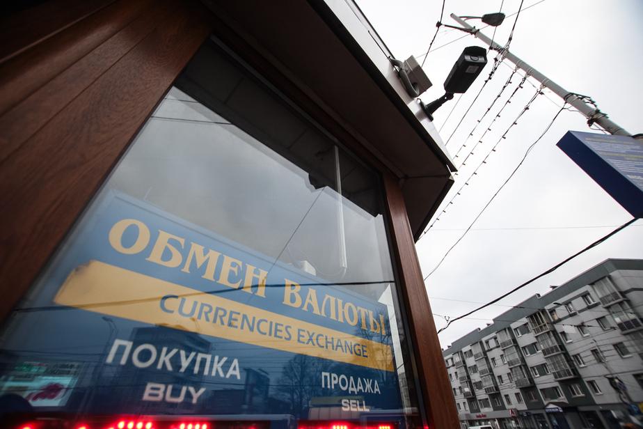 Эксперты: доллар вырастет до 60 рублей из-за ситуации в Греции - Новости Калининграда