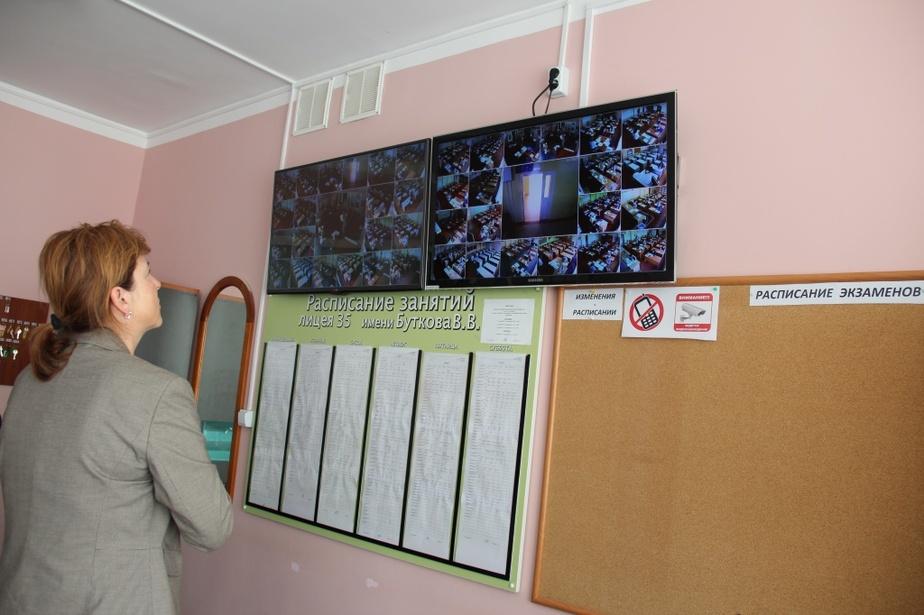 Калининградские учителя будут получать премии за подготовку победителей и призёров Всероссийской олимпиады  - Новости Калининграда