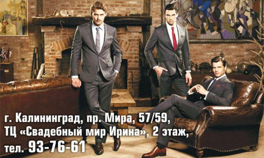 """Салон мужской одежды """"Монарх"""" - единственный в своем роде - Новости Калининграда"""