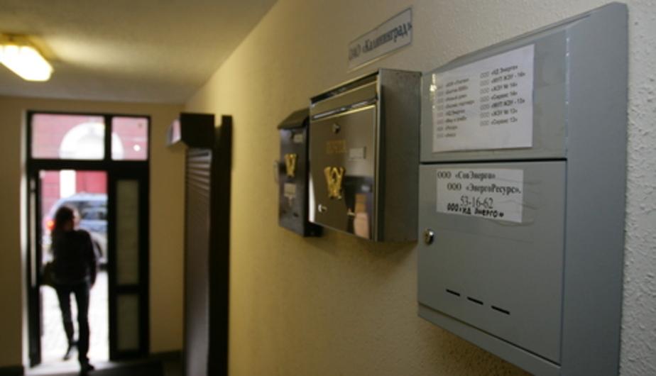 Очевидцы: В почтовом ящике одного из калининградских домов обнаружили две тротиловые шашки