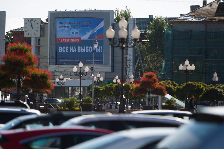 Одному из депутатов отказали в регистрации перед выборами 13 сентября из-за старой судимости - Новости Калининграда