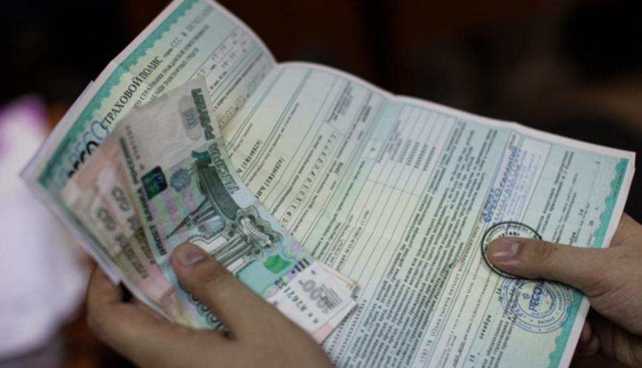 В Калининграде средняя выплата по ОСАГО составила 55 тыс. рублей - Новости Калининграда