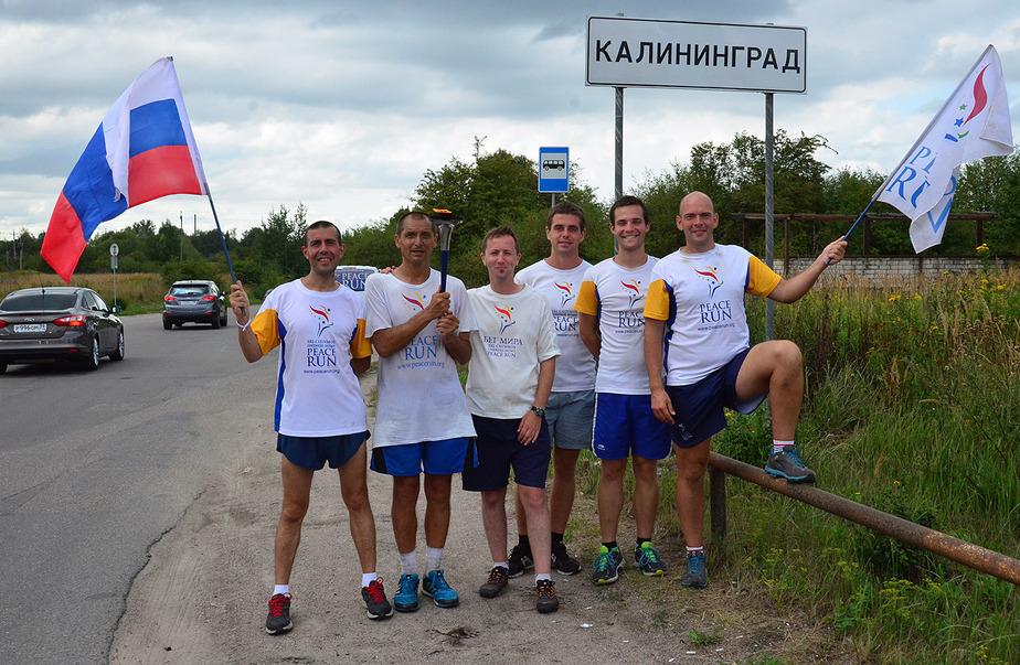 По калининградскому побережью с факелом в руках пробегут участники международной эстафеты   - Новости Калининграда