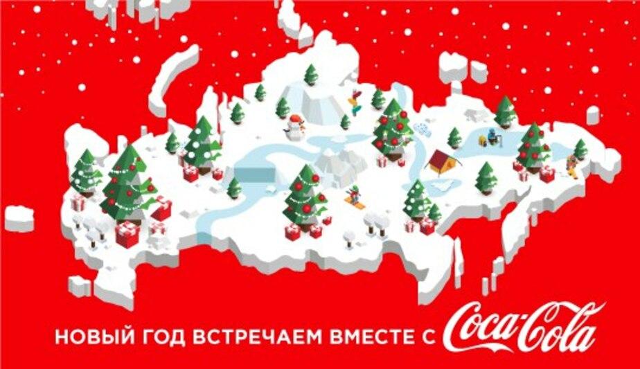"""Компания """"Кока-кола"""" извинилась за карту России без Калининграда - Новости Калининграда"""