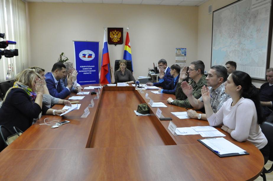 Фото: пресс-служба избирательной комиссии Калининградской области