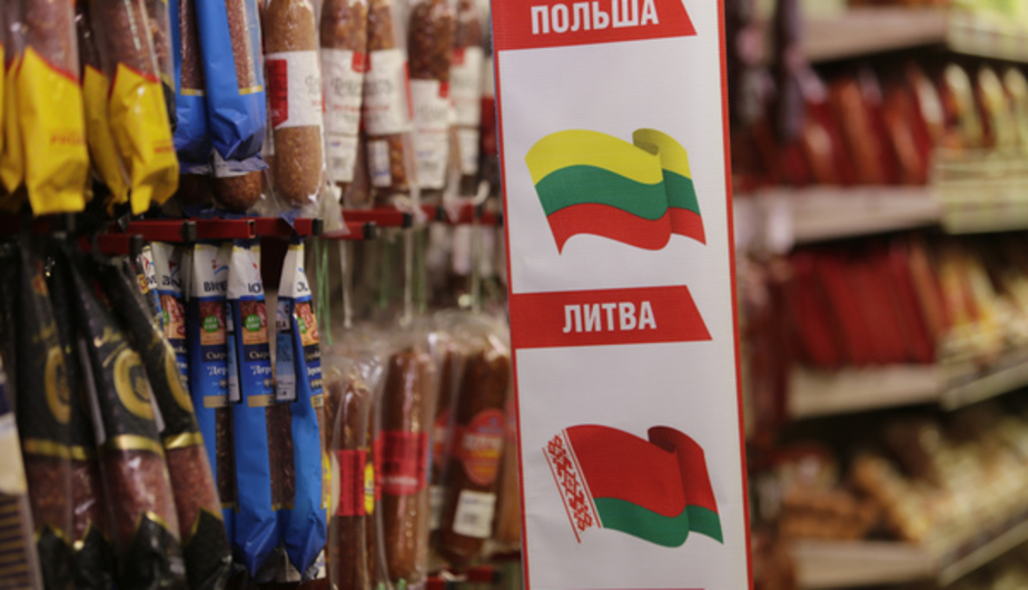 СМИ: За уничтожение санкционки поеданием чиновникам грозит штраф - Новости Калининграда