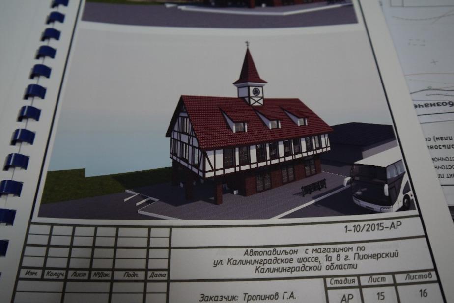 В Пионерском планируется построить новый автовокзал с башенными часами (эскиз)