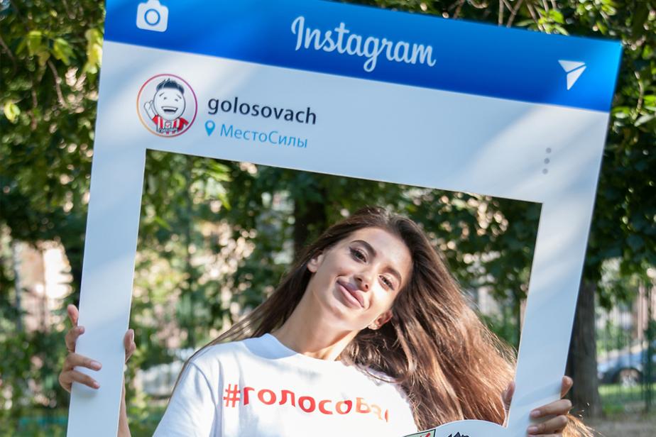 В единый день голосования жители Калининграда и Советска могут выиграть технику от Apple - Новости Калининграда