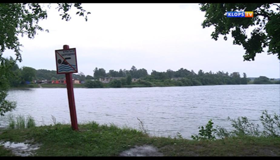 Полиция: обнаруженная в озере Шенфлиз машина была в марте украдена - Новости Калининграда