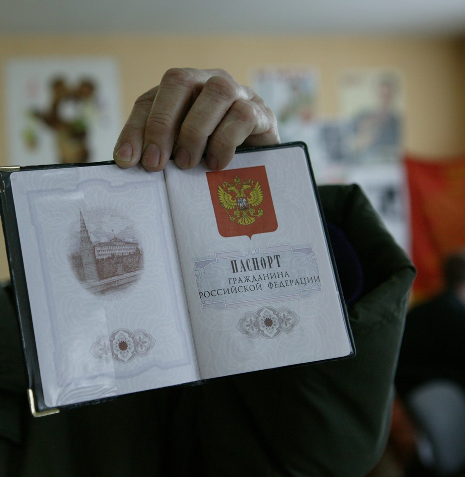 Калининградец вырвал и унёс страницы из паспорта бывшей жены - Новости Калининграда