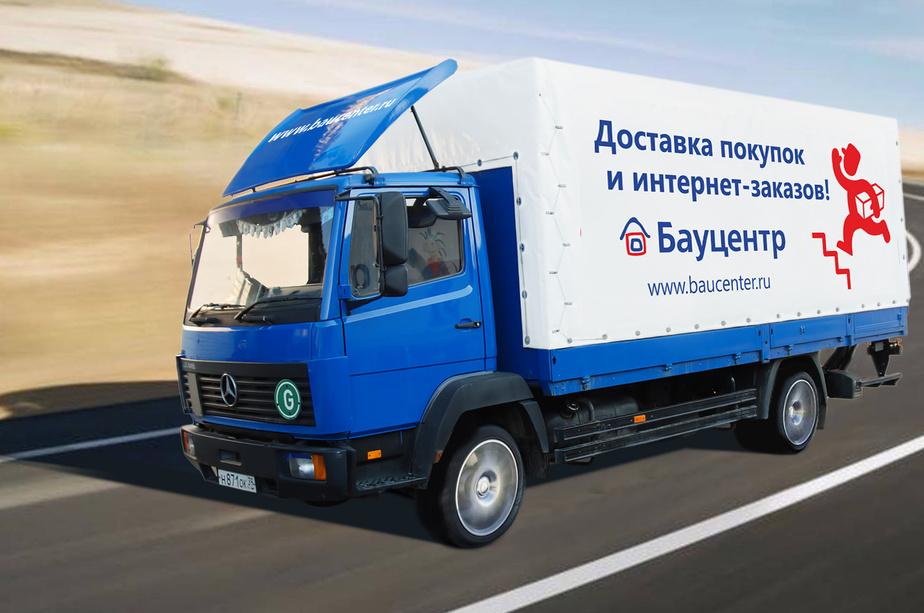 """Один кг = один рубль: в """"Бауцентре"""" заработал новый сервис доставки до Светлогорска и Балтийска - Новости Калининграда"""