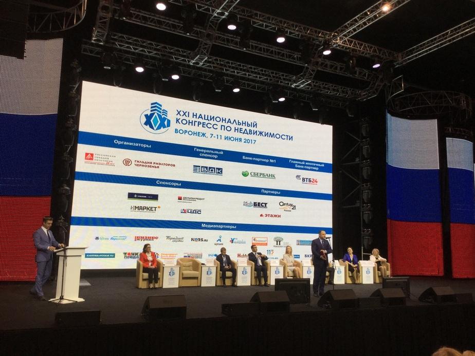 """Калининград получил """"Профессиональное признание"""" - Новости Калининграда"""