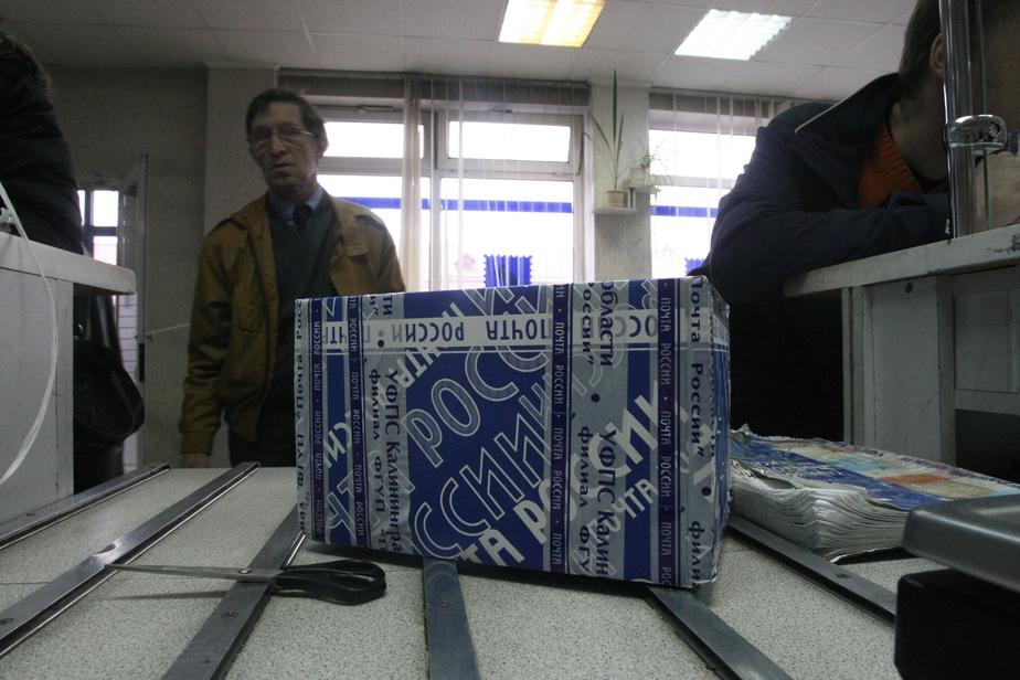 """Таможня пообещала, что не допустит """"варварства"""" при вскрытии зарубежных посылок   - Новости Калининграда"""