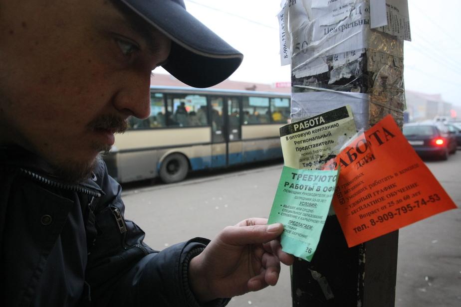 Экспресс-кредит: сыр в мышеловке для калининградцев - Новости Калининграда