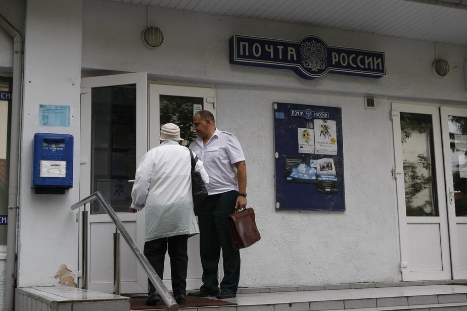 В Калининграде задержали мужчину, отобравшего у почтальона пенсии жителей пос. Прибрежный