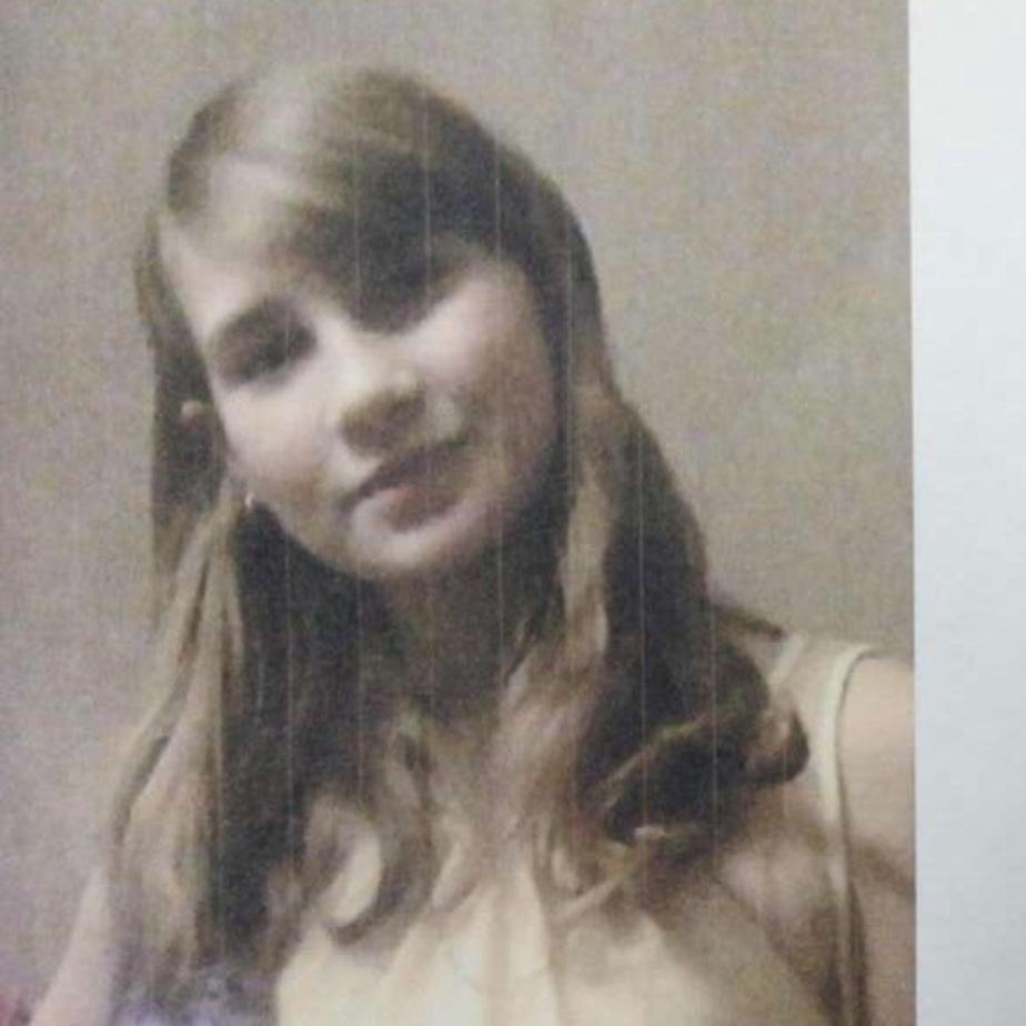 В Калининграде разыскивают 13-летнюю школьницу (фото) - Новости Калининграда