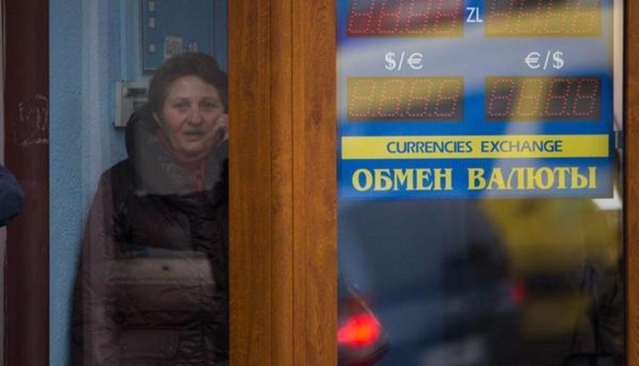 Биржевой курс доллара вырос на два рубля за два часа