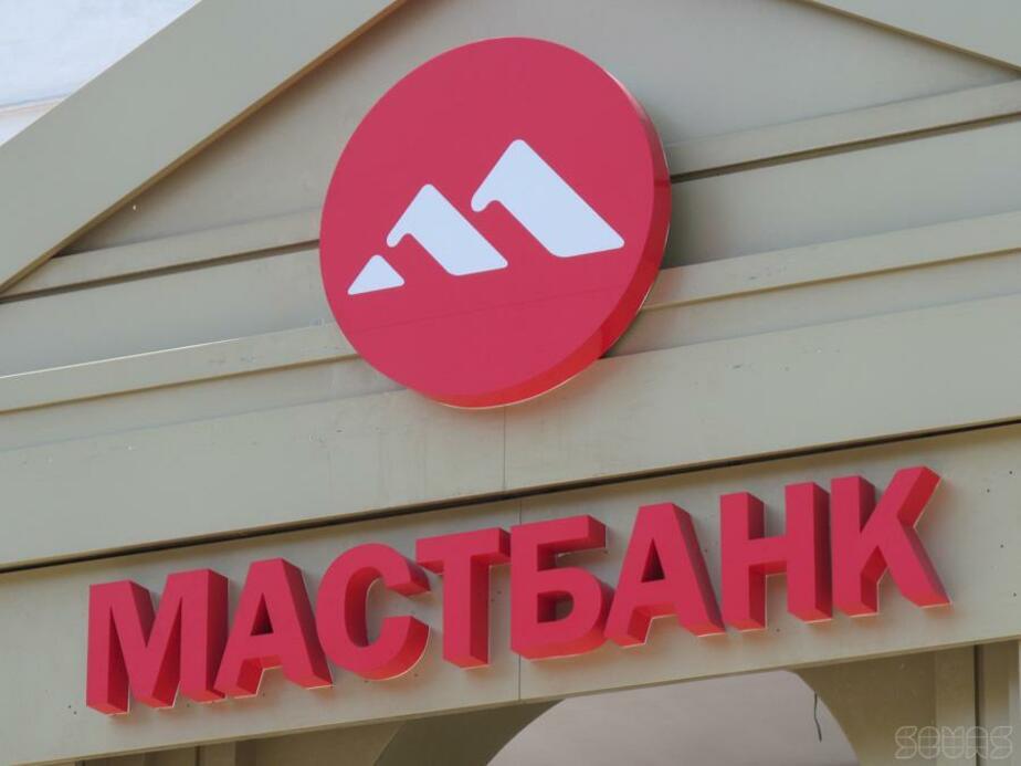 Банк России отозвал лицензию у МАСТ-банка, обслуживавшего калининградцев - Новости Калининграда