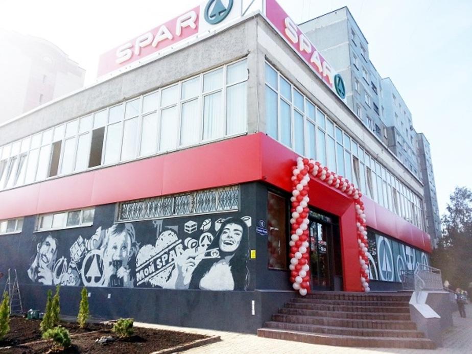 В Калининграде открылся еще один SPAR  - Новости Калининграда