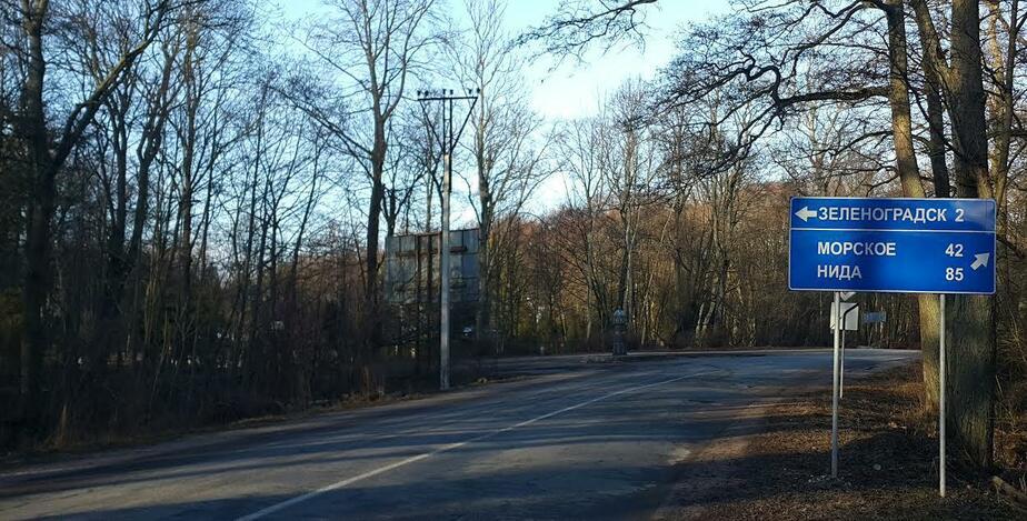 На развилке у Зеленоградска установили неправильный дорожный знак (фото) - Новости Калининграда