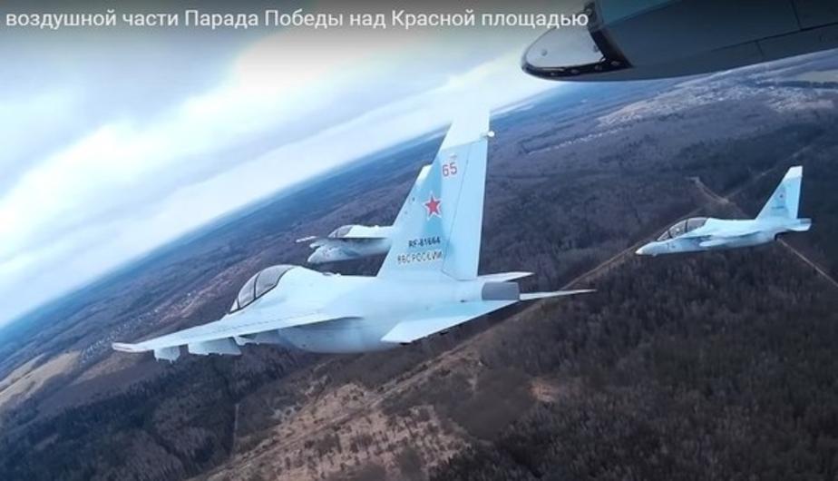 Из-за погодных условий авиация не смогла принять участие в параде Победы в Москве - Новости Калининграда