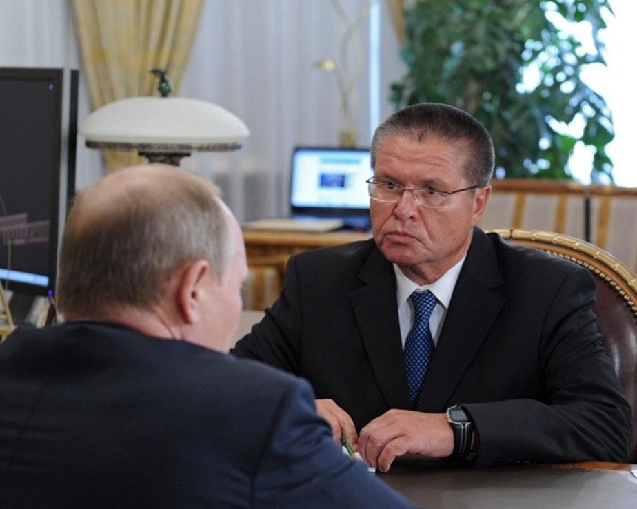 Глава Минэкономразвития назвал ситуацию с федеральным бюджетом критичной