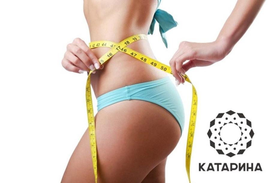 Доверьте похудение профессионалам: справиться с лишним жиром поможет комплекс процедур для молодости и стройности - Новости Калининграда