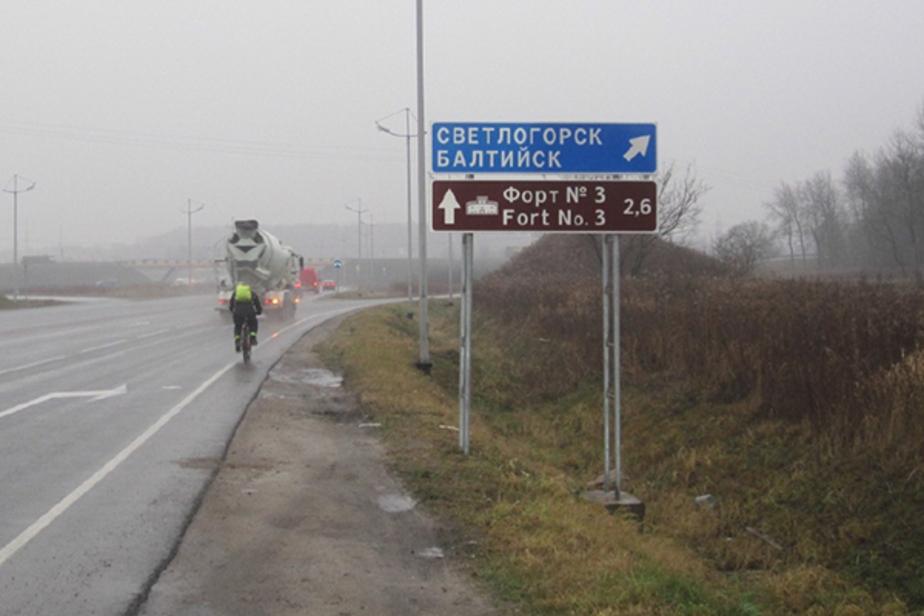 В Калининграде установили дорожные указатели, ведущие к фортам - Новости Калининграда