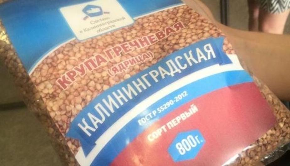 Калининградских школьников собираются кормить гречкой Лужкова - Новости Калининграда